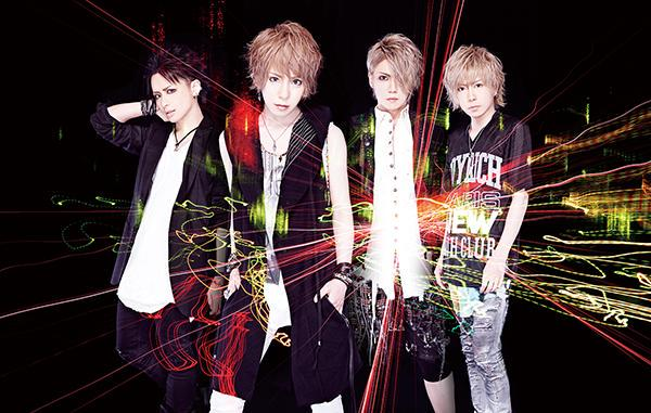 [Jrock] DIV New Maxi Single Out This October