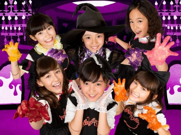 Elementary Kids Unit Covers Hyde's 'HALLOWEEN PARTY'