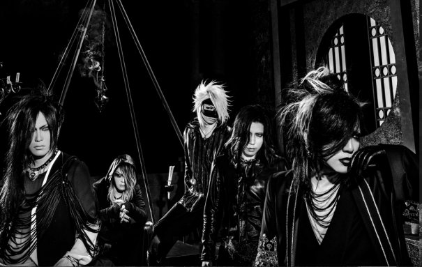 the GazettE Teases New Single 'UGLY'