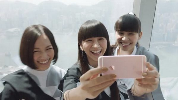 Perfume Makes Appearance In New Apple iPhone 6s Commercial