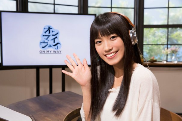 [Jpop] miwa To Regularly Appear on NHK Documentary Series