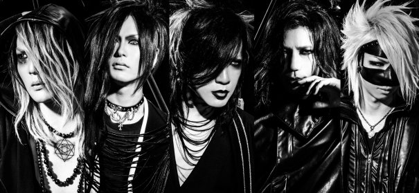 the GazettE Reveals Track List of