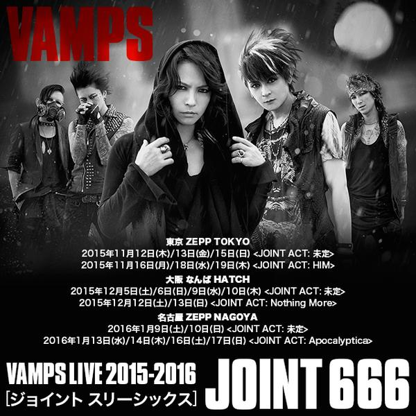 VAMPS LIVE 2015 -2016: JOINT 666 Kicks Off this November