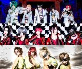 Royz, Kiryu and Codomo Dragon to Release Collaborative Single