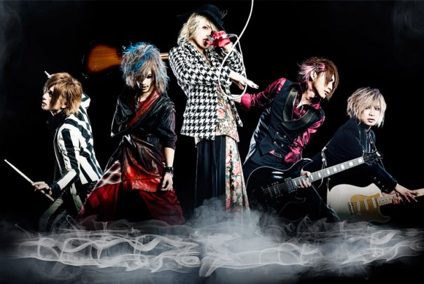 [Jrock] D=OUT to Release First Single and Album Since New Drummer Joined