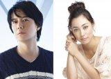 Masaharu Fukuyama Marries Kazue Fukiishi