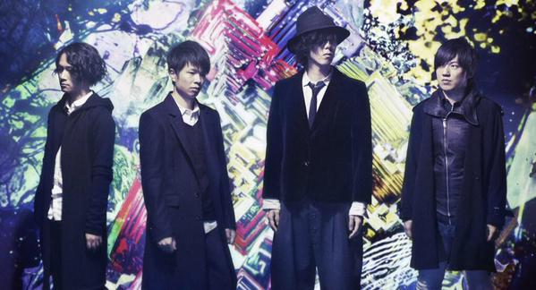 RADWIMPS Provides CM Song for Latest Tokyo Metro Campaign Featuring Maki Horikita