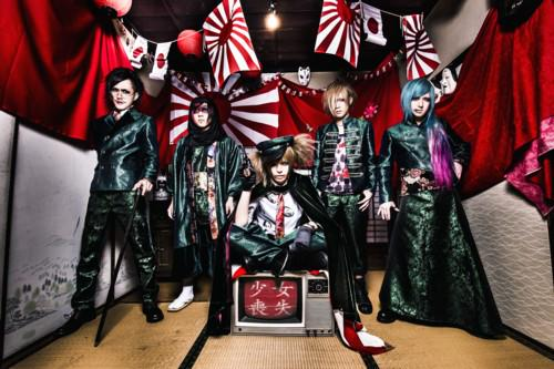 [Jrock] R-Shitei to Release New Album