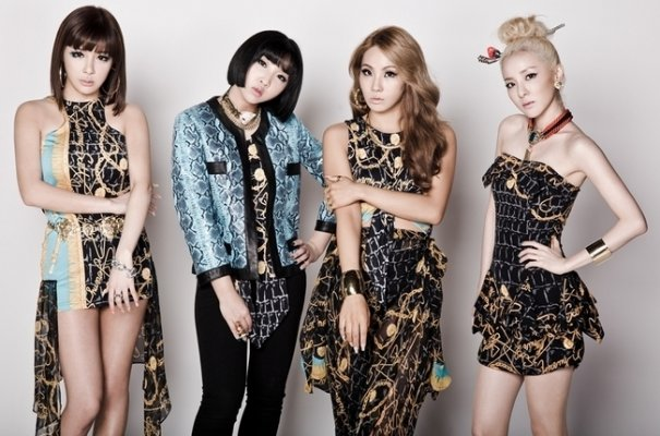 2NE1's Hiatus Continues As Park Bom Reflects Upon Drug Smuggling Scandal