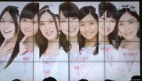 "SKE48 To Debut First Sub-Unit ""Love Cresendo"" Next Month, New Album Next Year"