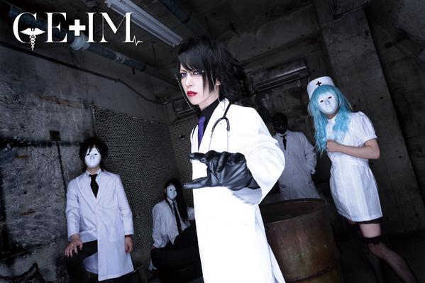 """Ex-Luzmelt's Vocalist Naoki Starts New Project """"GE+IM"""""""