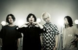 "ONE OK ROCK Reveals PV of New Song ""The Way Back""; Set to Tour Asia in January"