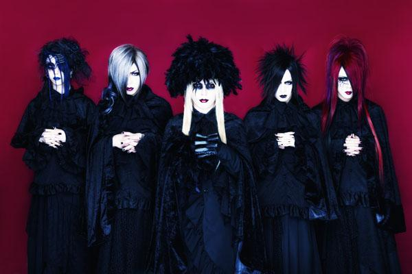 Grieva Uploads PV Preview for 7th Single