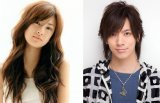 Keiko Kitagawa to Tie the Knot in January
