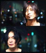 BOOM BOOM SATELLITES Begins Hiatus Early As Michiyuki Kawashima's Health Deteriorates