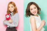 Kana Nishino Fans Accused Of Sabotaging chay's Reputation