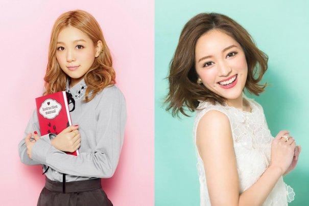 Kana Nishino Fans Accused Of Sabotaging chay's Reputation