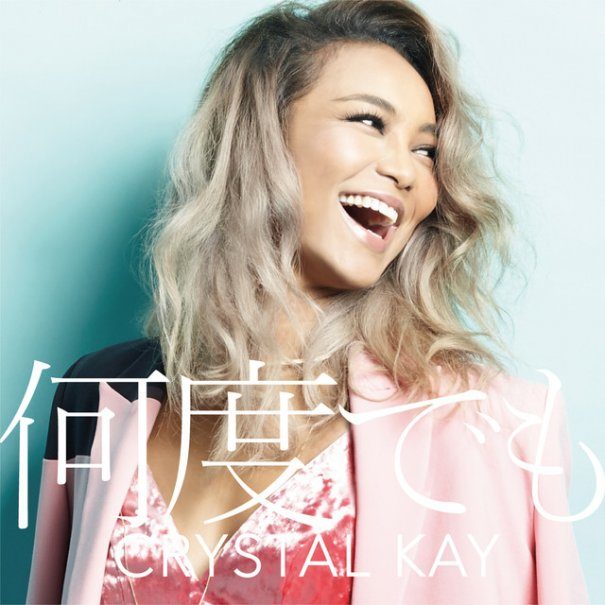 Crystal Kay Announces Digital Single