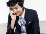 Lee Min Ho Tops Popularity Poll Conducted in Arab States