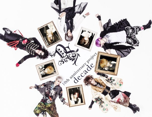 DaizyStripper will Release Single and Coupling Song Collection Albums