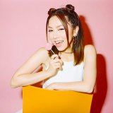 G.E.M. Announces 5th Studio Album