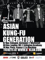 [Giveaway] Win Free Tickets for ASIAN KUNG-FU GENERATION's Live in London!