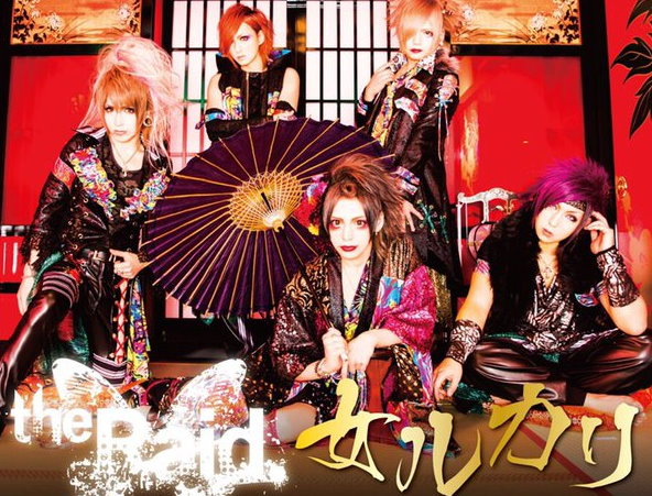 [Jpop] the Raid. to Release New Single in the Beginning of 2016