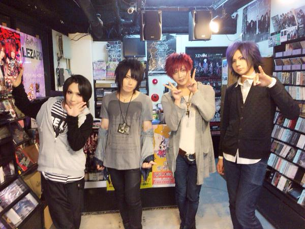 Black Gene For the Next Scene will Stop Band Activities