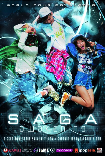 [Cpop] [Giveaway] Get a Chance to See SAGA Live in Belgium and Win Other Special Items!