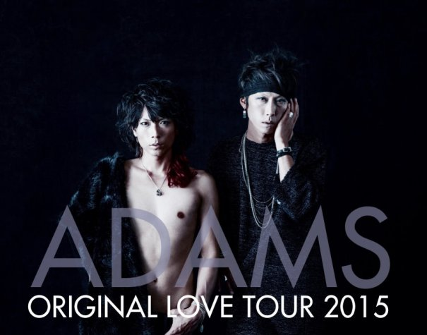 ADAMS will Go on World Tour After Releasing First Best Album