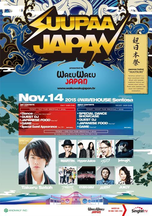 Experience Japan in Sunny Singapore with SUUPAA JAPAN; Special Appearance by Takeru Satoh