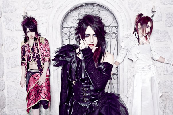 REIGN will Start 2016 with First Full Album