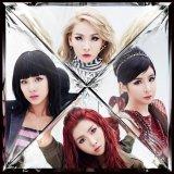 2NE1 To Make Comeback On November 21