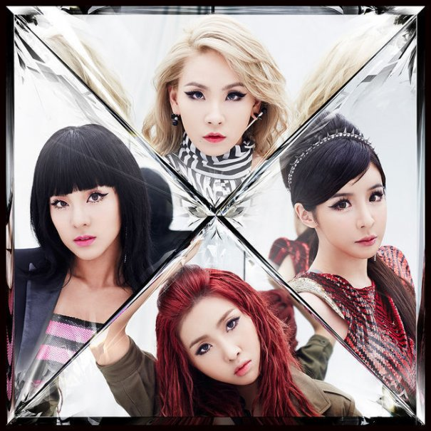 [Kpop] 2NE1 To Make Comeback On November 21