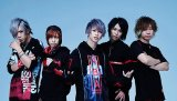 [Giveaway] Win Free Tickets for One Concert of SuG's European Tour!