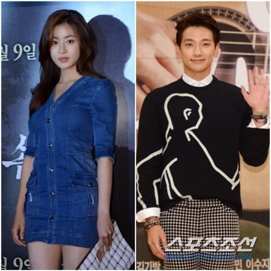 Rain to Star in Latest Korean Drama Alongside Kang Sora