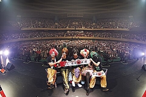 [Exclusive] Live Report of Kiryu's First Concert at Nippon Budokan