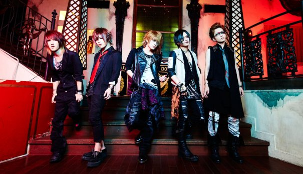 vistlip to Release New Mini Album and Tour Documentary DVD