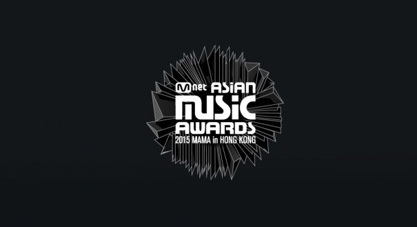Big Bang to Attend MAMA 2015; Other Artists Also Confirmed Their Attendance