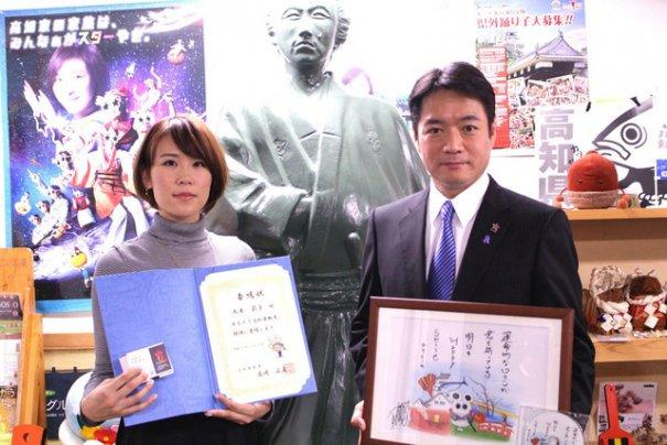 Riko Marumoto To Provide Theme Song For Kochi Prefecture Tourism