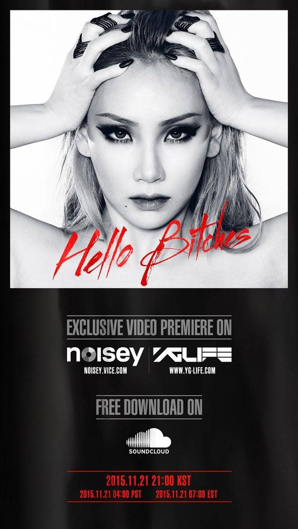 "CL's Solo Debut ""Hello Bitches"" To Be Released For Free"