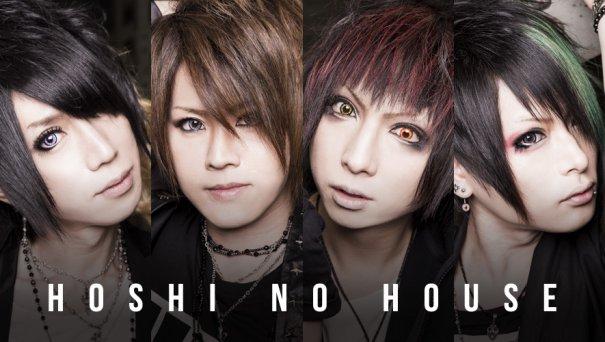 HOSHI NO HOUSE to Disband