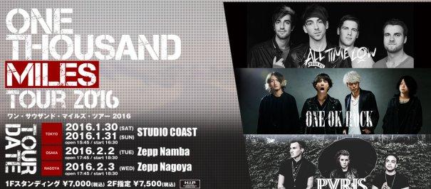 "ONE OK ROCK Announces Japan Only ""ONE THOUSAND MILES TOUR 2016"""