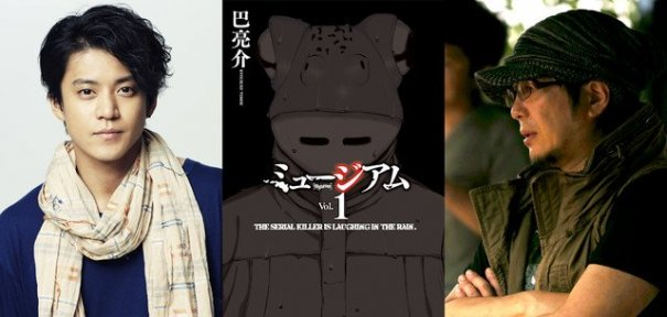 [Jpop] Shun Oguri to Play as the Protagonist in the Live Action Adaptation of Manga