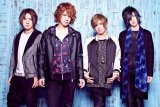 GUILD to Broadcast Last Concert and Reveals Details on Final Releases