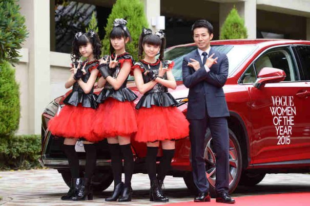 "[Jrock] BABYMETAL Wins VOGUE Japan ""Women of the Year 2015"" Award"
