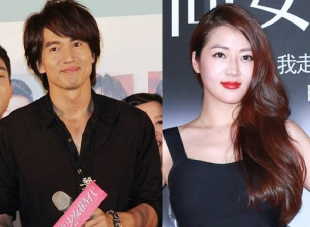 Jerry Yan Rumored to Be Dating