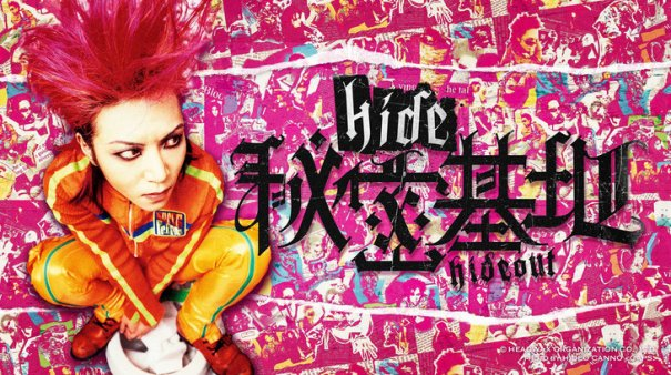 Special Exhibition For hide's 50th Birth Anniversary To Open in Tokyo