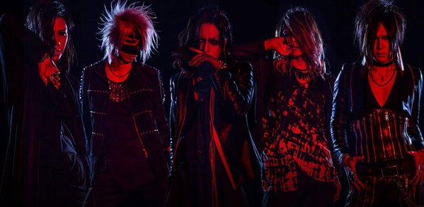 the GazettE Reveals Final Movement of Dark Age Project