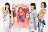 Perfume Provides Theme Song For Chihayafuru Live-Action Films
